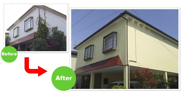 塗装・外壁工事